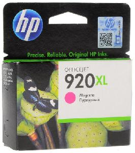 Картридж/HP/CD973AE/№920XL/Magenta/для HP Officejet 7000 Wide Format, OfficeJet 6000N/6500/7500a